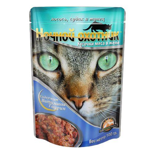 Паучи Ночной Охотник Кусочки кусочки мяса в желе для кошек 100 г