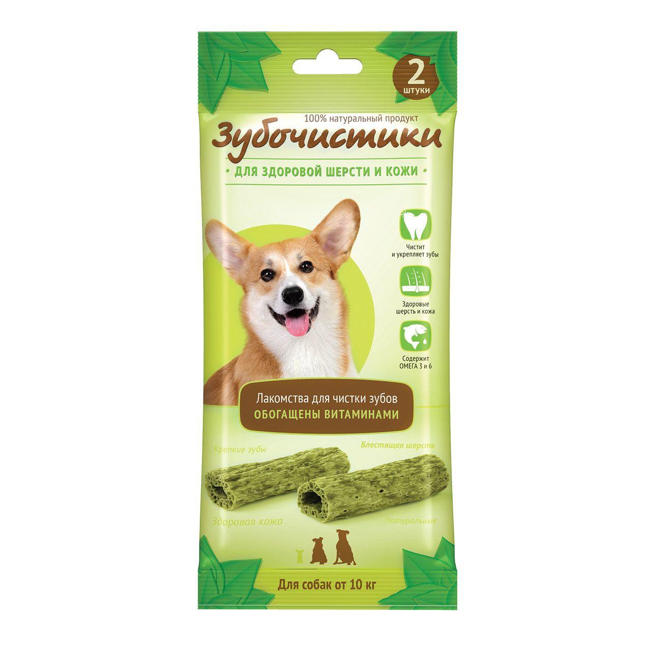 Лакомство Зубочистики Авокадо с витаминами для собак средних пород