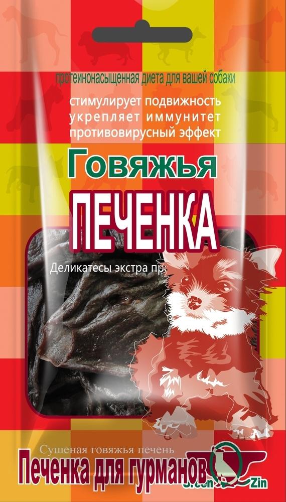 """GreenQZin Лакомство для собак """"ГОВЯЖЬЯ ПЕЧЕНКА (Сушеная говяжья печенка)"""""""