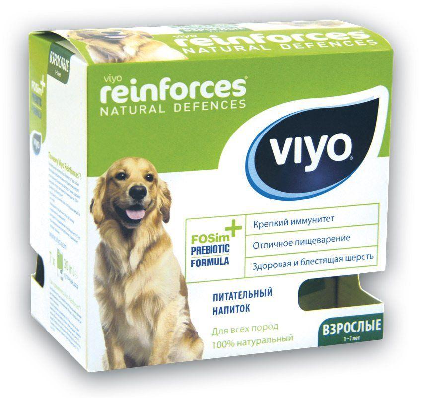 Питательный напиток Viyo Reinforces для укрепления иммунитета взрослых собак 30 мл