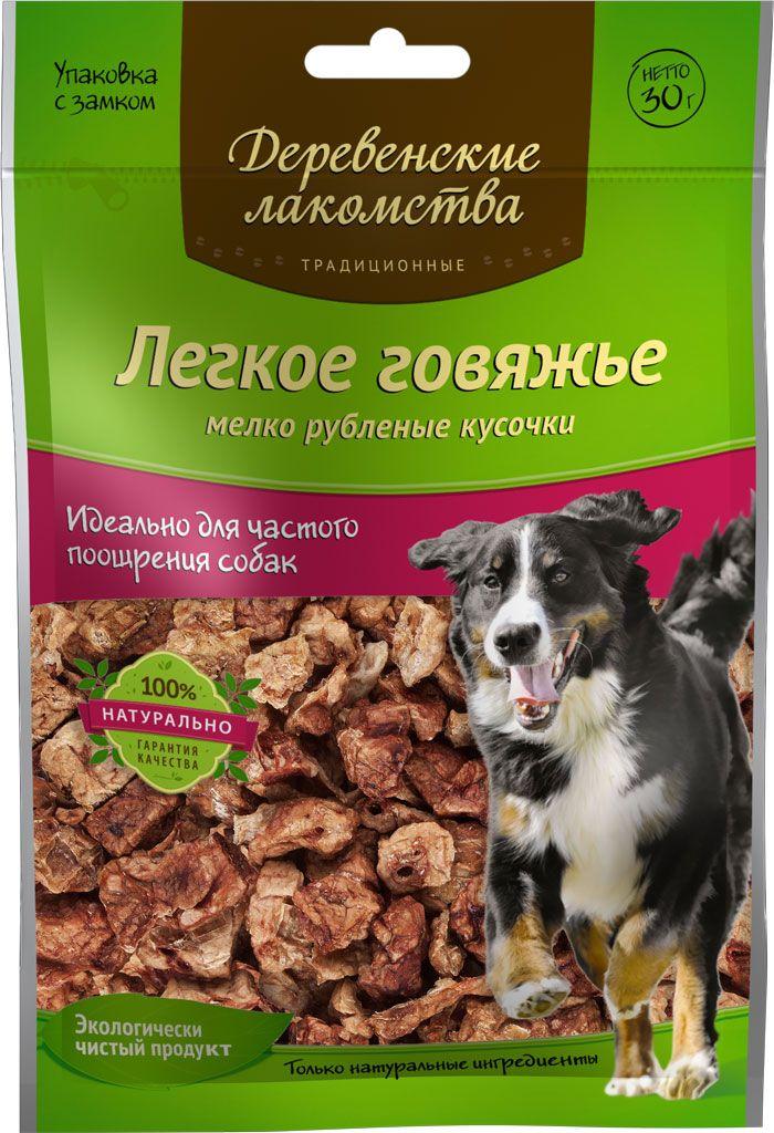 Легкое говяжье Деревенские лакомства традиционные, мелкое, для собак