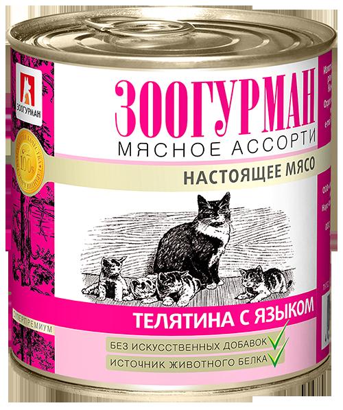 Консервы Зоогурман Мясное ассорти для взрослых кошек, 250 г