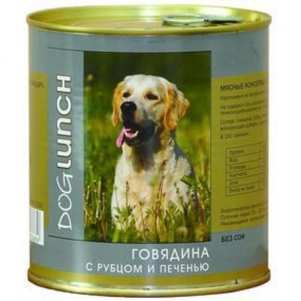Консерва Dog Lunch  для собак Говядина с рубцом и печенью 750гр