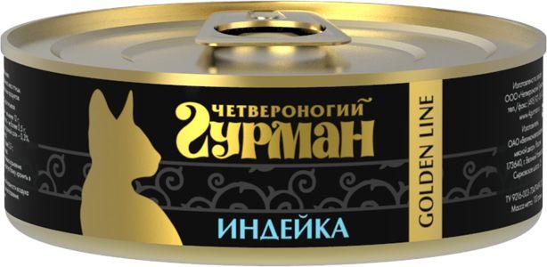 Консервы Четвероногий Гурман Золотая линия для кошек