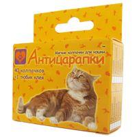Колпачки на когти Антицарапки для кошек (40 шт)