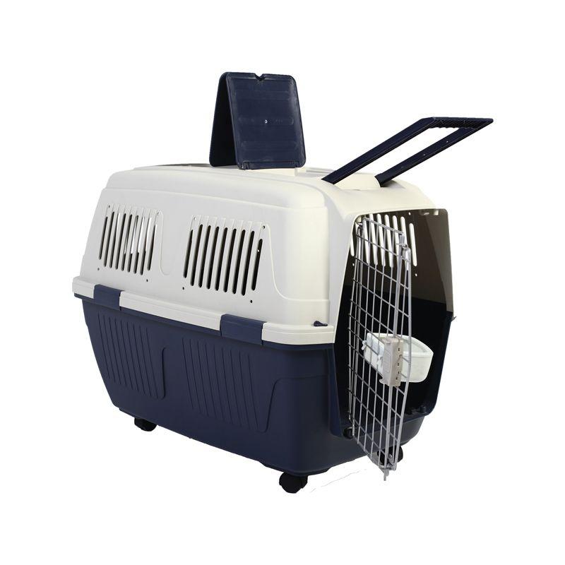 Переноска Triol Standard пластиковая для собак