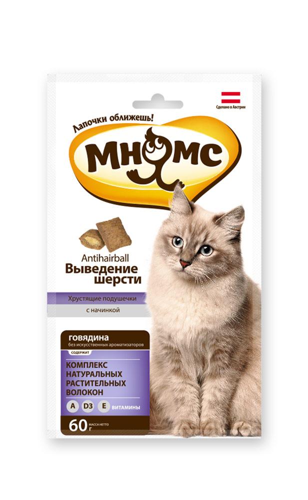 """Хрустящие подушечки Мнямс """"Выведение шерсти"""" для кошек с говядиной 60 г"""