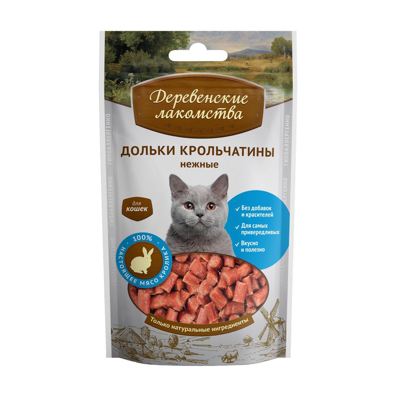"""Дольки крольчатины """"Деревенские лакомства"""" нежные для кошек"""