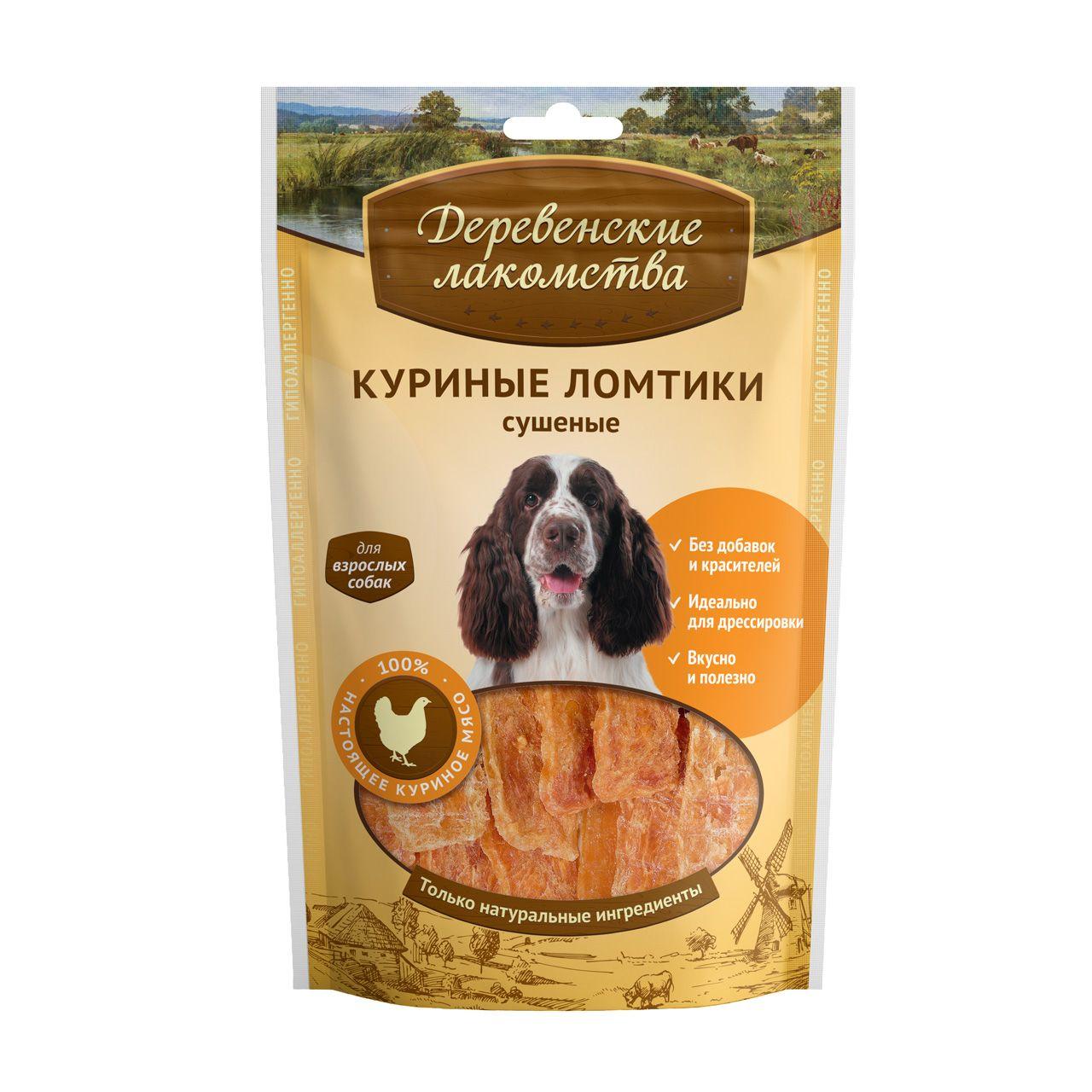 Куриные ломтики Деревенские лакомства сушеные для собак
