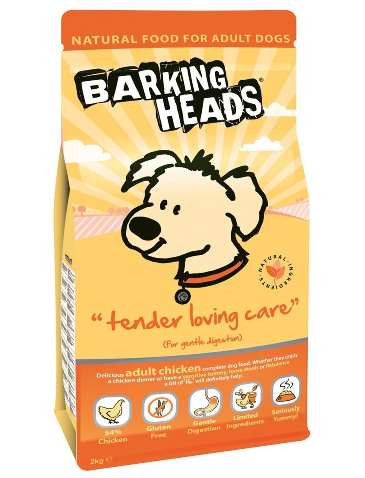 """BARKING HEADS корм для собак с Чувствительным пищеварением с Курицей и Рисом """"Нежная забота"""""""