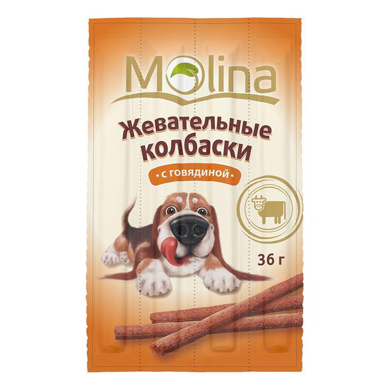 Лакомство Molina Жевательные колбаски для собак, 36 г