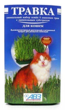 Травка АВЗдля кошек в лотке