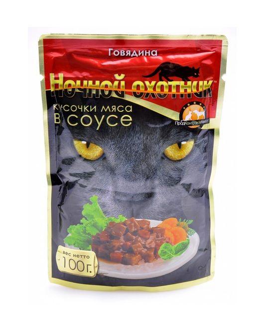 Паучи Ночной Охотник кусочки мяса в соусе для кошек 100 г