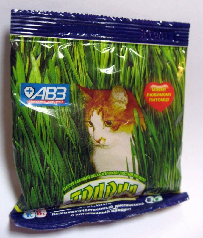 Травка АВЗдля кошек в пакетике
