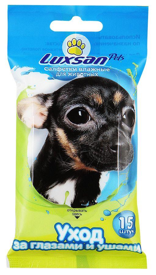 Влажные салфетки Luxsan для ухода за глазами и ушами собак 15 шт
