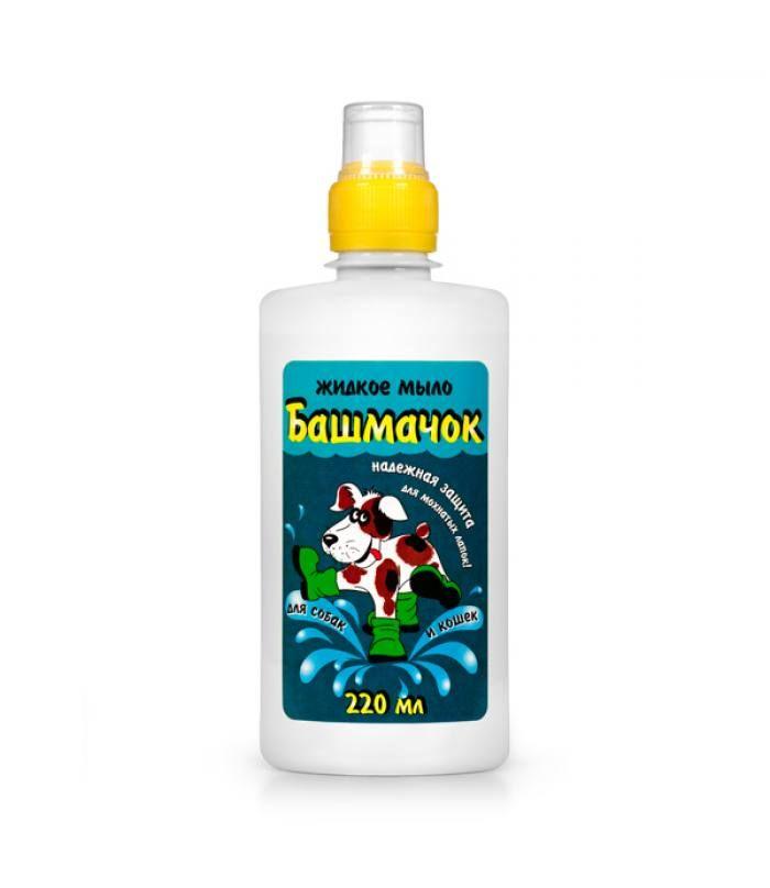 Жидкое мыло Веда Башмачок для мытья лап кошек и собак 220 мл