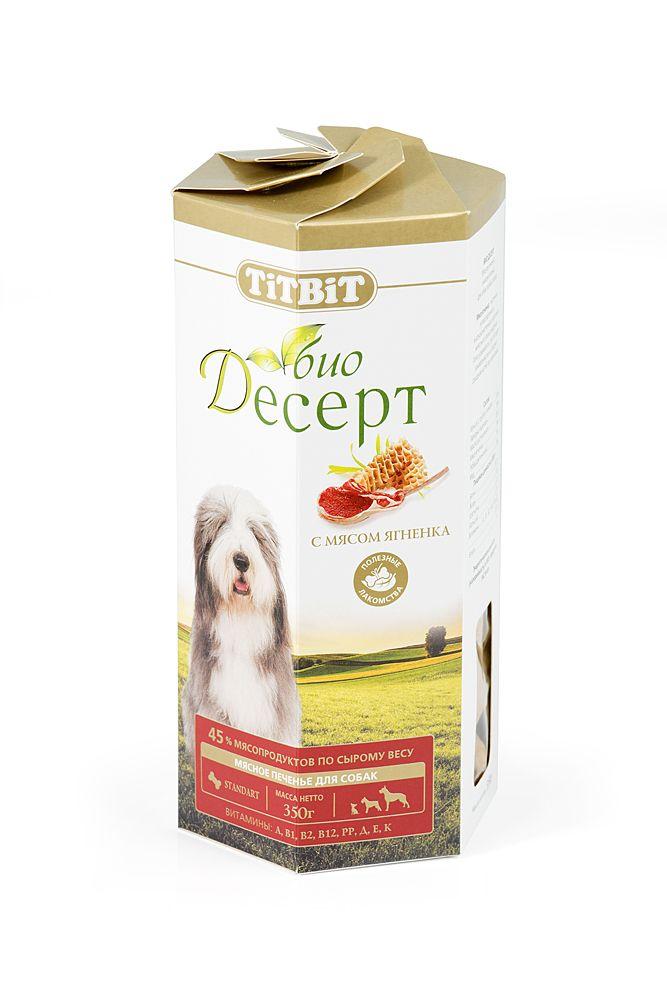 Печенье TiTBiT с мясом ягненка стандарт для собак