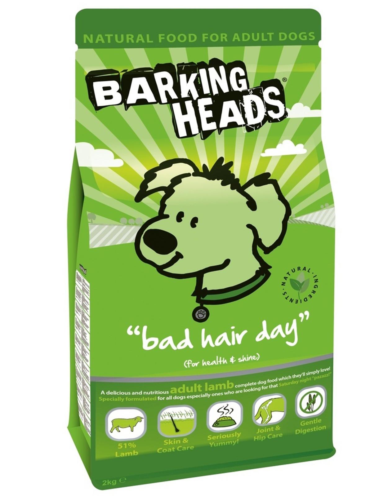 """BARKING HEADS корм для собак с Ягненком и Рисом """"Роскошная шевелюра"""""""