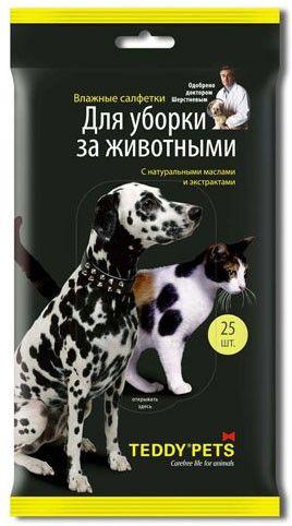 Влажные салфетки Teddy Pets для уборки за животными 25 шт