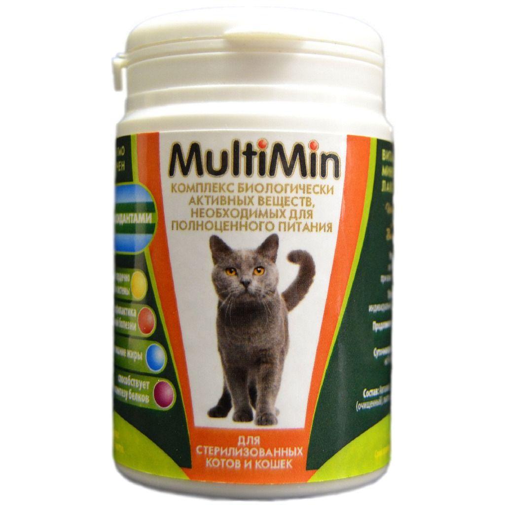 Витаминно-минеральное лакомство MultiMin для стерилизованных котов и кошек, порошок