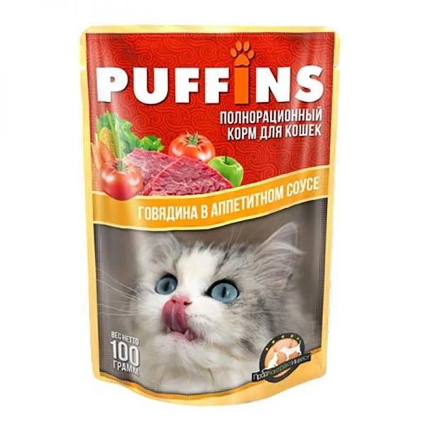 Паучи Puffins Кусочки мяса в соусе для кошек