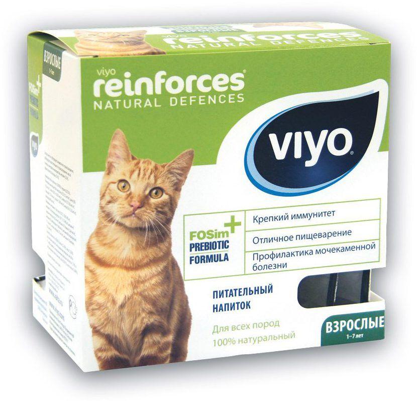 Питательный напиток Viyo Reinforces для укрепления иммунитета взрослых кошек 30 мл
