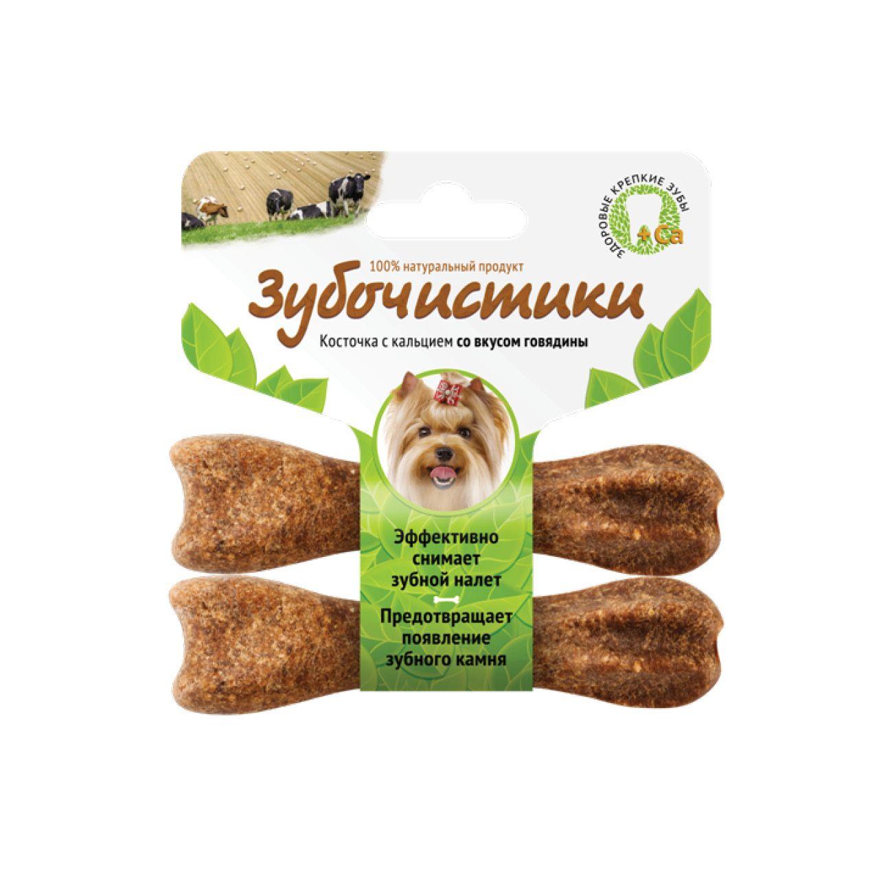 Лакомство Зубочистики жевательное для собак мелких пород