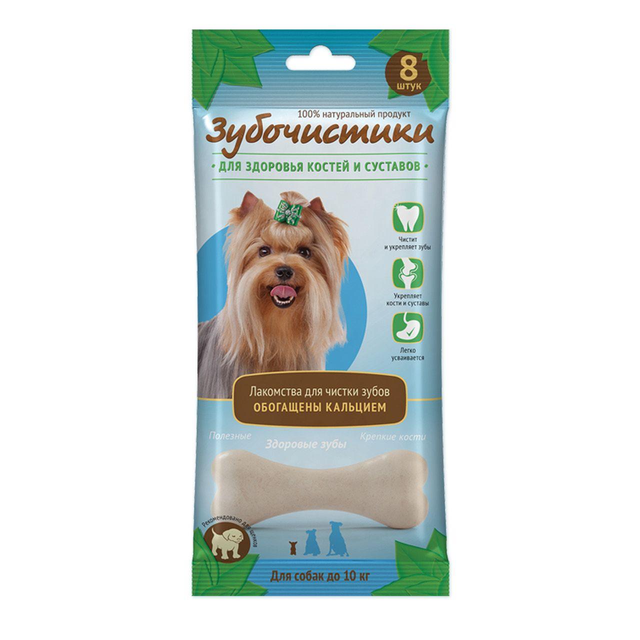 Лакомство Зубочистики Кальциевые с кальцием для собак мелких пород