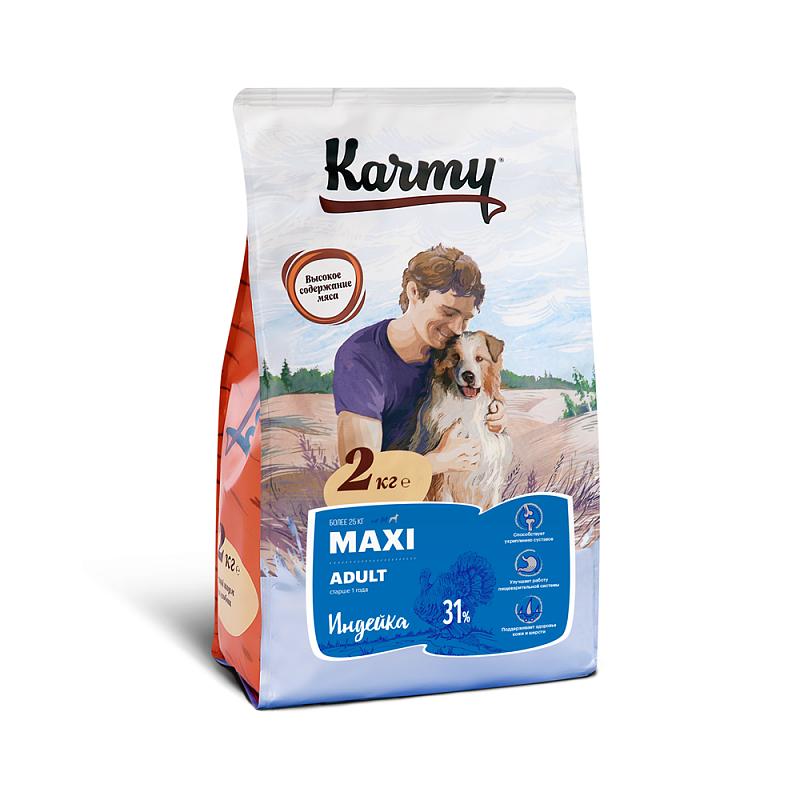 Karmy MAXI ADULT для собак весом более 25 кг