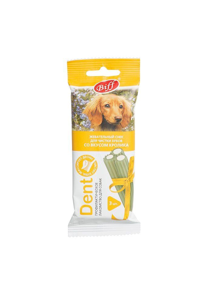 Жевательный снек TiTBiT Dent со вкусом кролика для средних собак 3 шт
