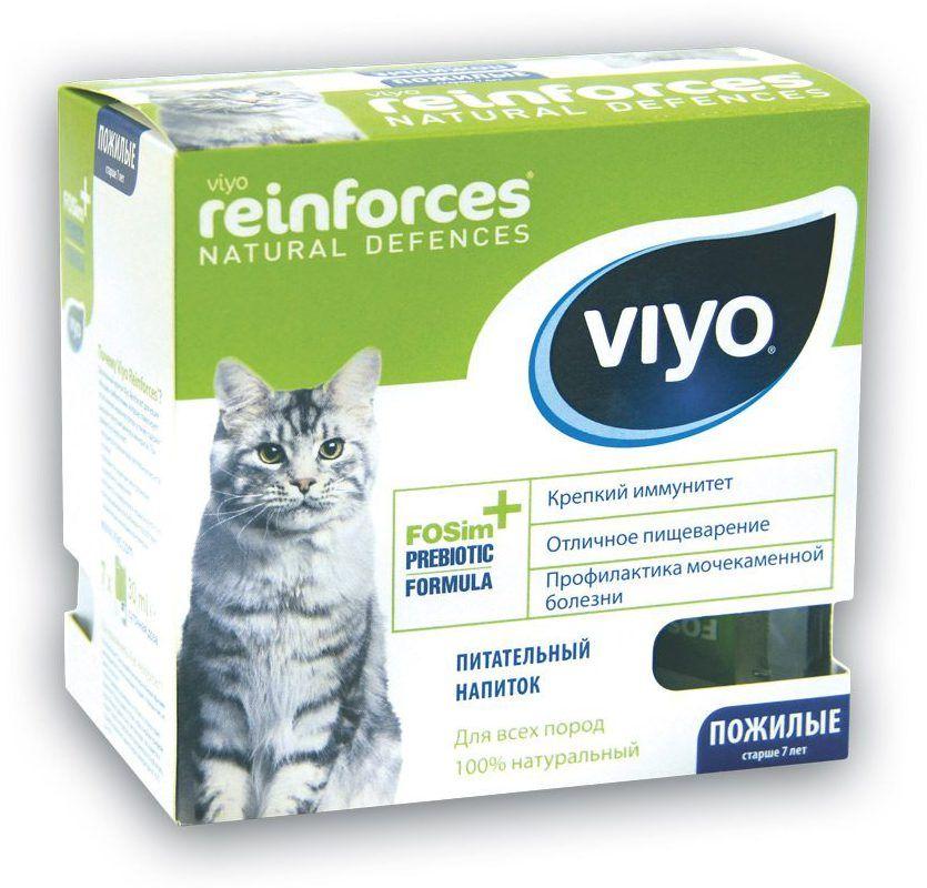 Питательный напиток Viyo Reinforces для укрепления иммунитета пожилых кошек 30 мл