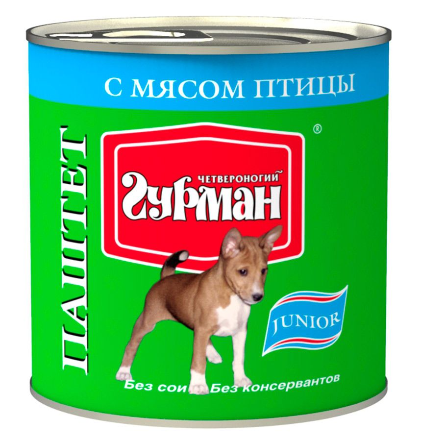 Паштет Четвероногий Гурман для щенков 240 г