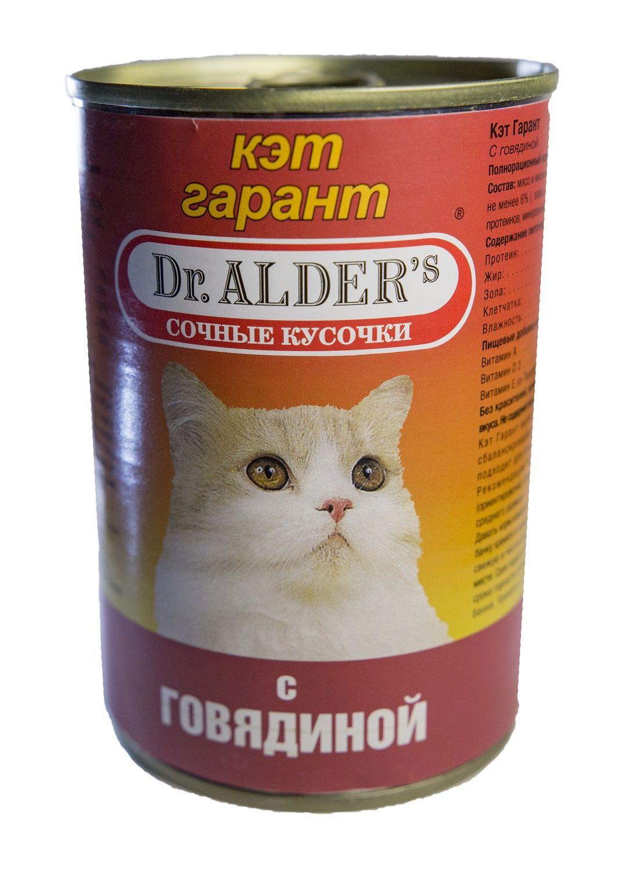 Консервы Dr. Alder's Cat Garant сочные кусочки в соусе для взрослых кошек