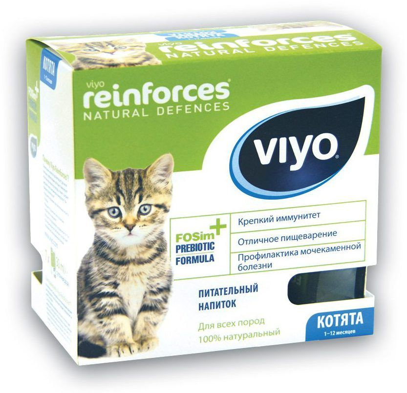 Питательный напиток Viyo Reinforces для укрепления иммунитета котят 30 мл