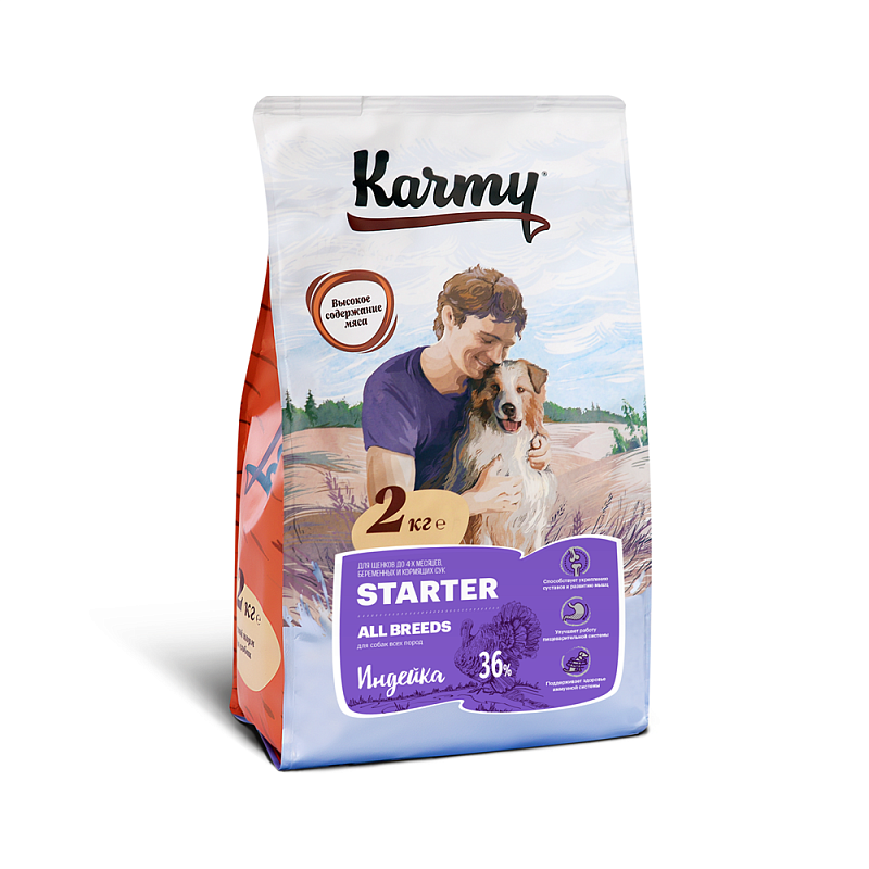 Karmy STARTER ALL BRENDS для щенков до 4-х месяцев, беременных и кормящих сук