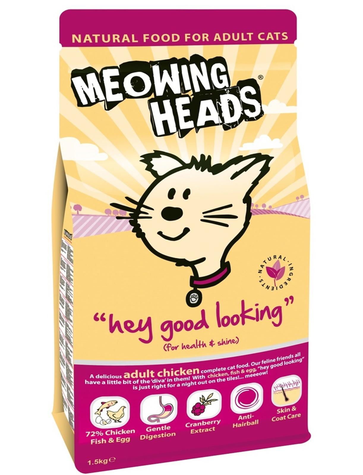 """BARKING HEADS корм для взрослых кошек с Курицей и Рисом """"Эй, красавчик"""""""