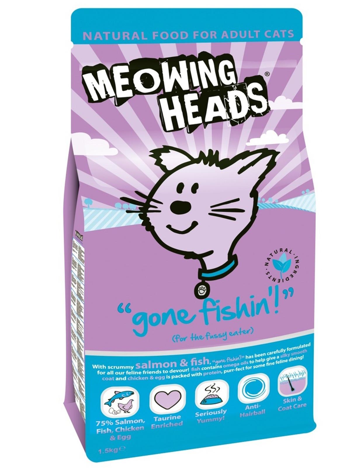 """BARKING HEADS корм для взрослых кошек с Лососем, курицей и яйцом """"Удачная рыбалка"""""""