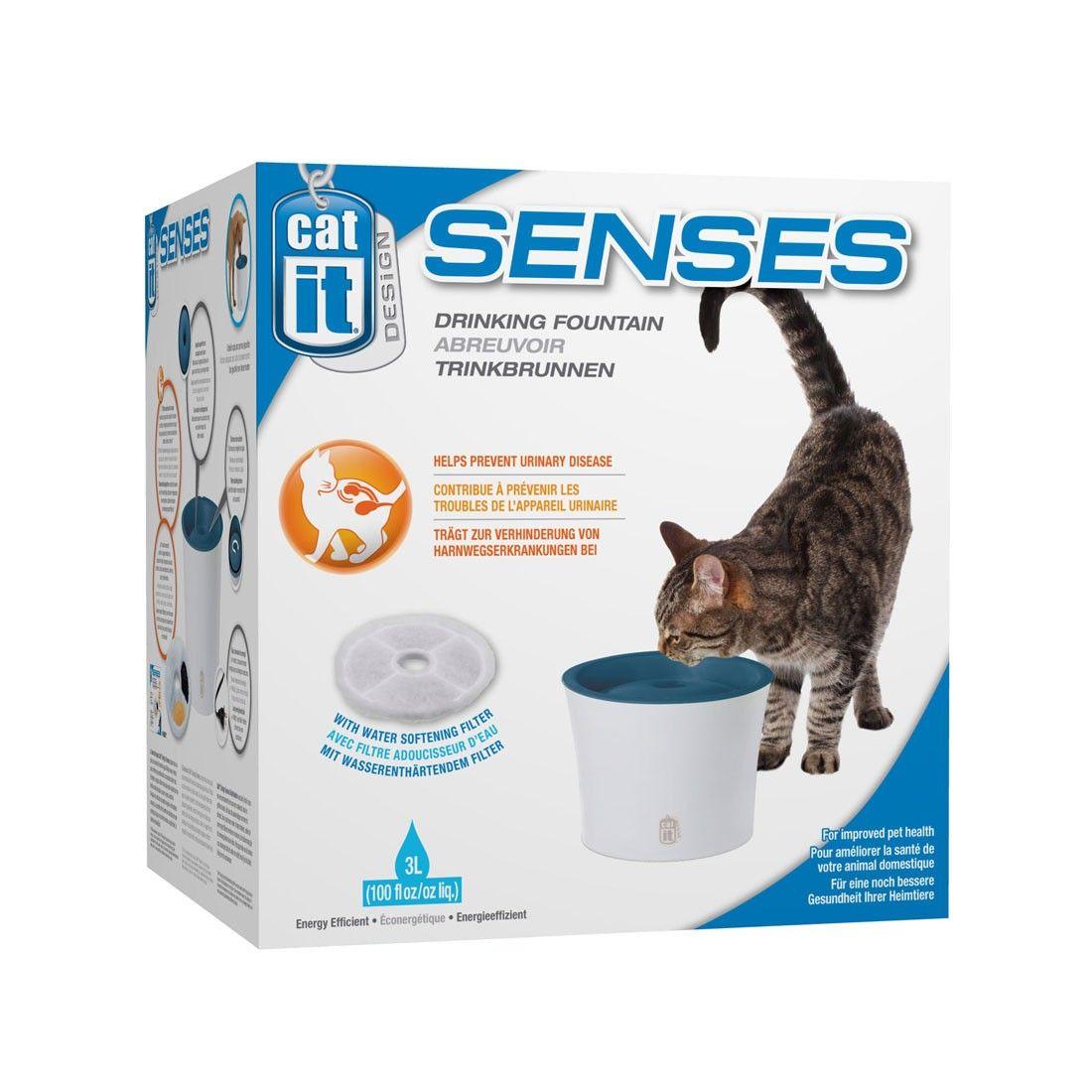 Питьевой фонтанчик Hagen Catit Senses для кошек 3 л