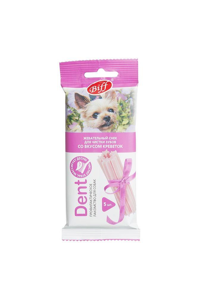 Жевательный снек TiTBiT Dent со вкусом креветок для мелких собак 5 шт