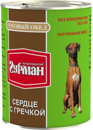 Консервы Четвероногий Гурман Готовый обед для собак
