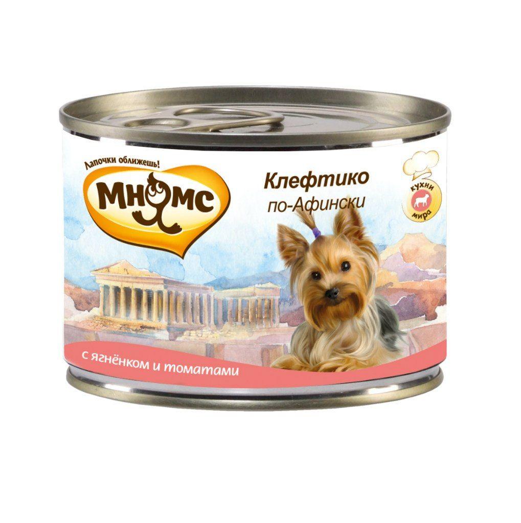 Консервы Мнямс для собак мелких пород 200 г