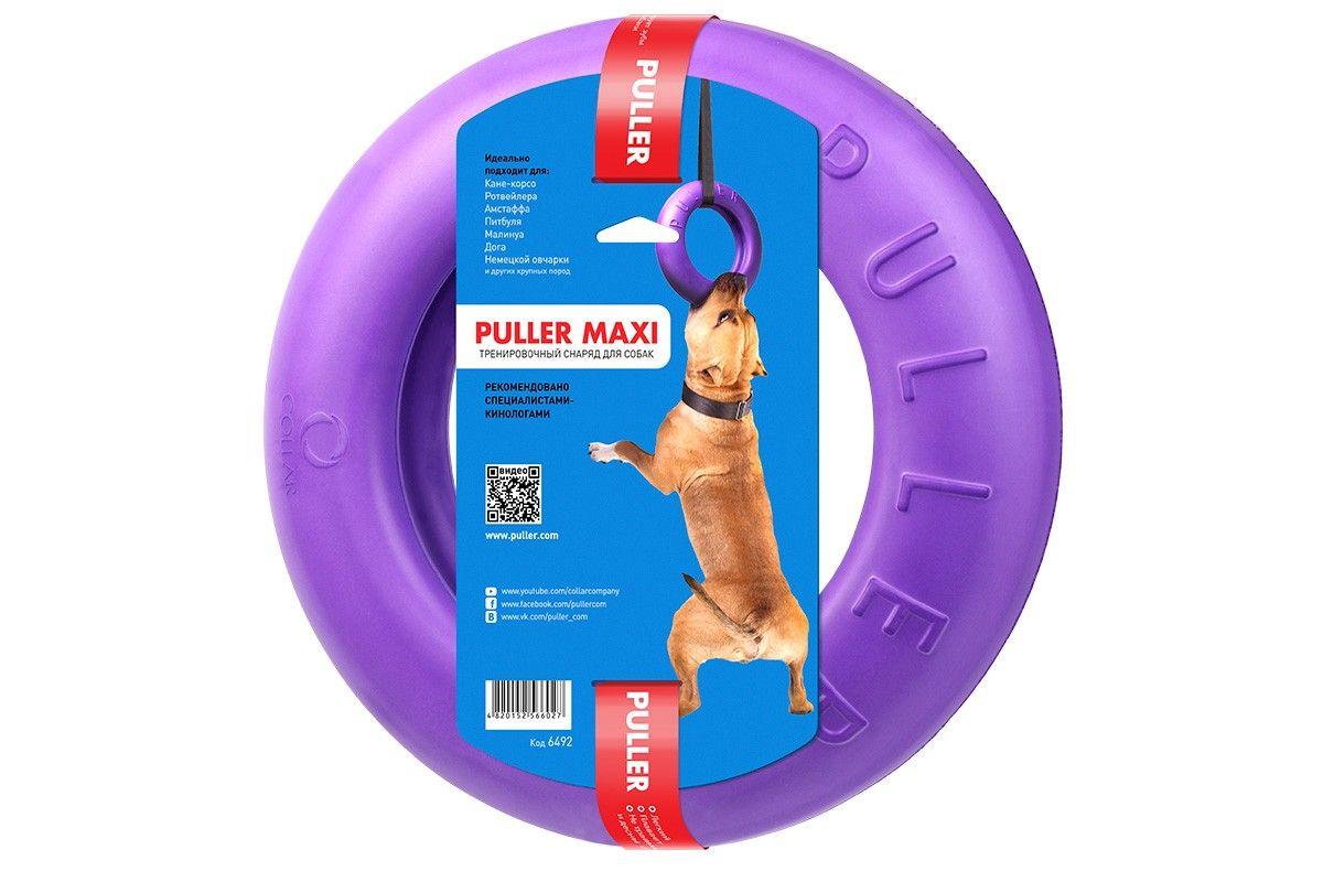 Тренировочный снаряд Puller для собак