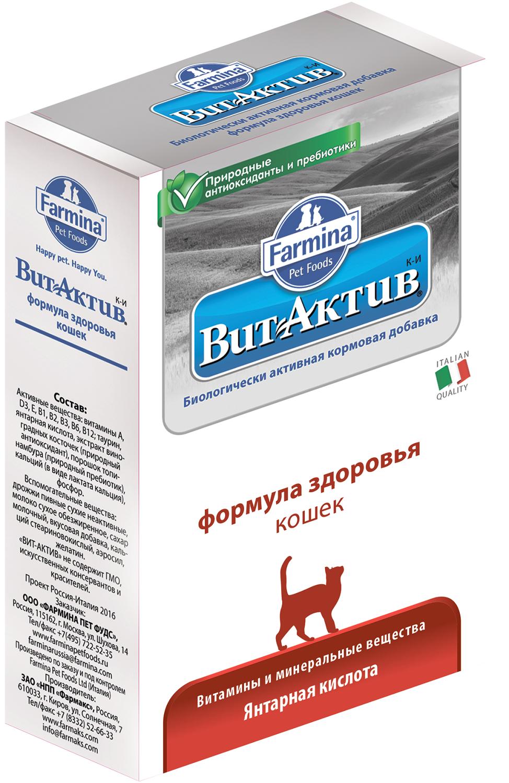 Биологически активная кормовая добавка Farmina Вит-Актив Формула здоровья для кошек