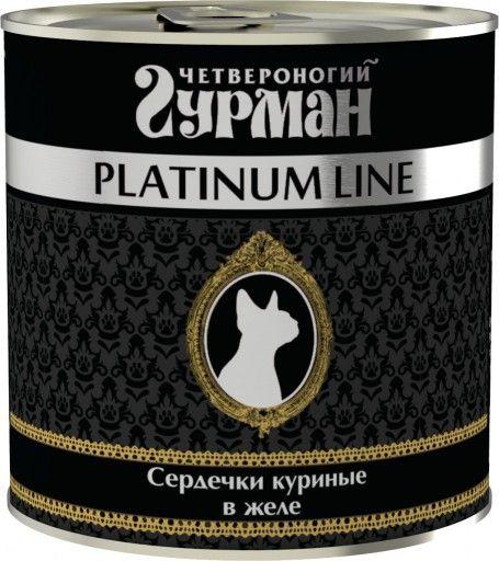 Консервы Четвероногий Гурман Платиновая Линия для кошек