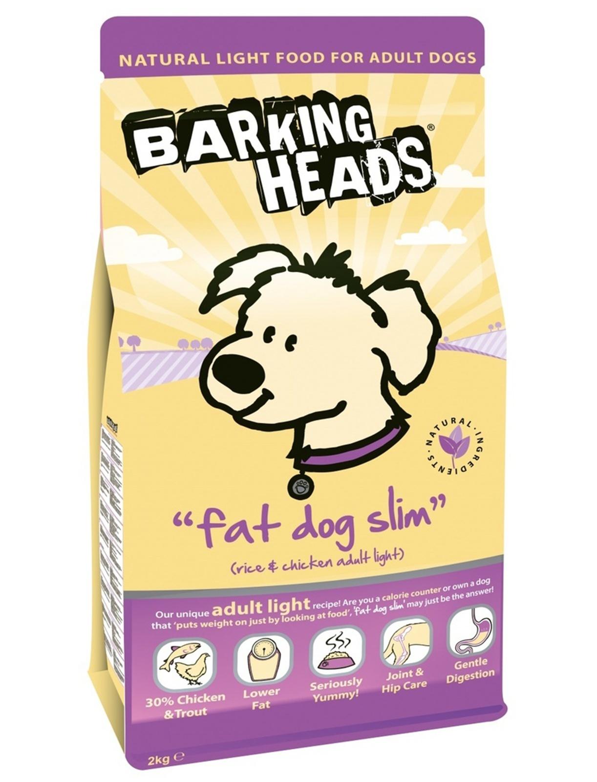 """BARKING HEADS корм для собак с избыточным весом с Курицей и Рисом """"Худеющий толстячок"""""""