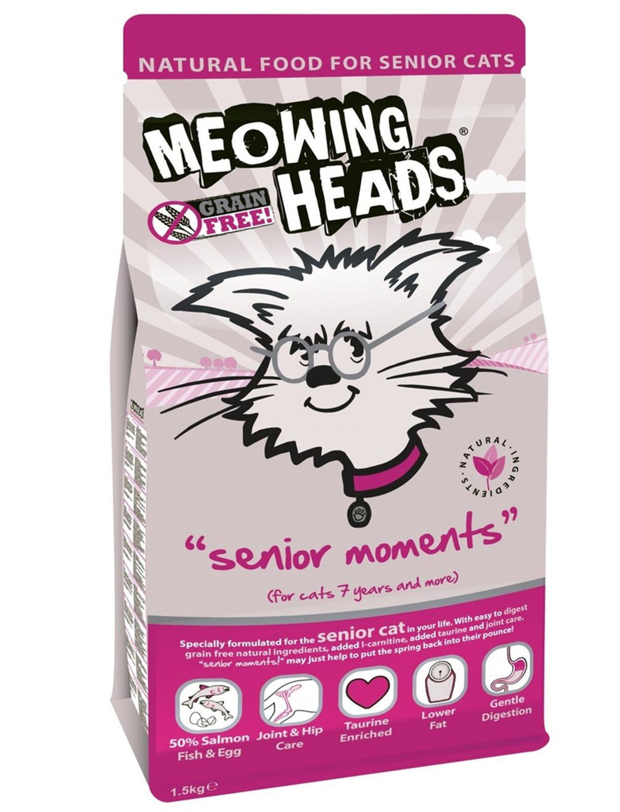 """BARKING HEADS корм для кошек старше 7 лет с лососем и яйцом """"Мудрые года"""""""