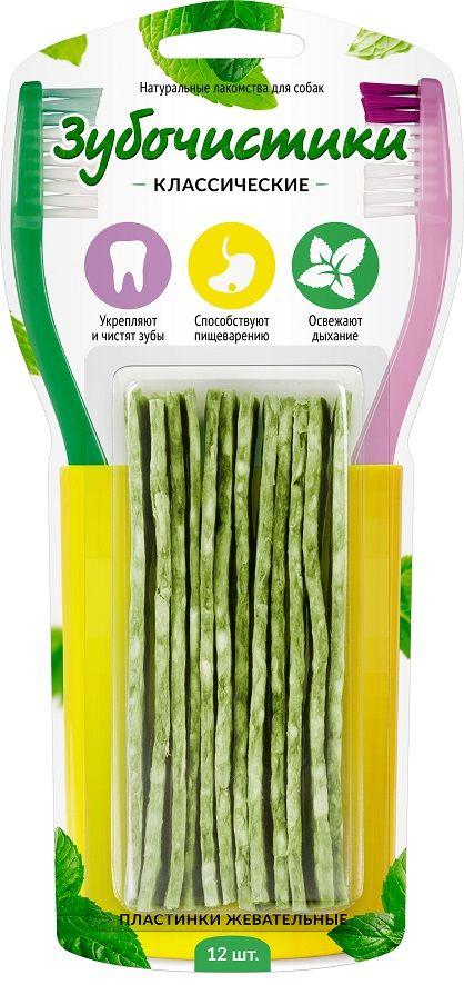 Пластинки Зубочистики жевательные для собак