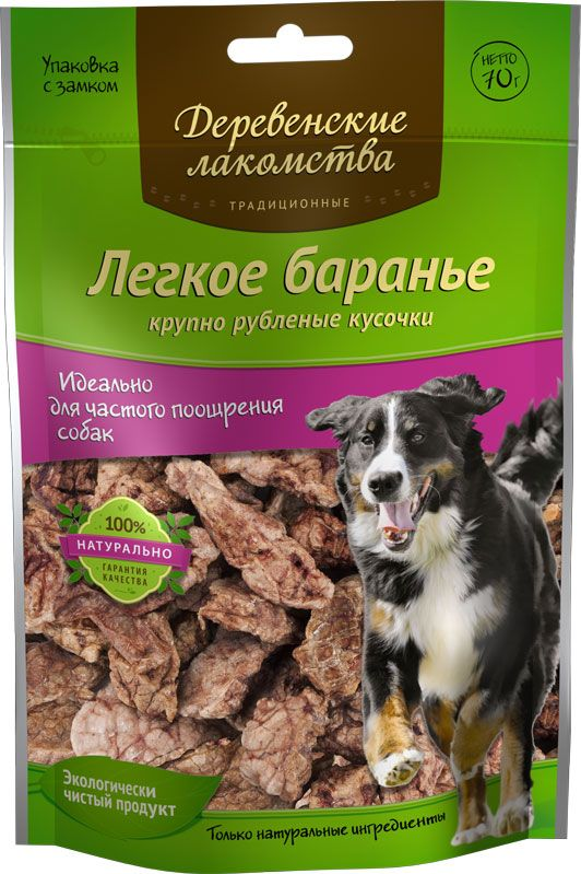 Легкое баранье Деревенские лакомства традиционные, крупное, для собак