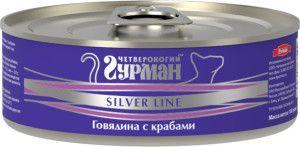 Консервы Четвероногий Гурман Серебряная линия для кошек 100 г