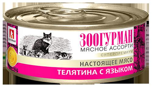 Консервы Зоогурман Мясное ассорти для взрослых кошек, 100 г